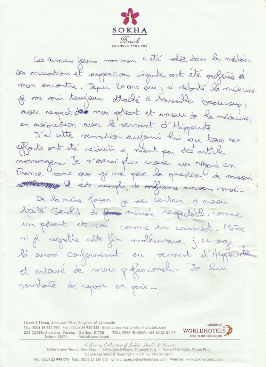 Modele lettre de motivation pour koh lanta document online - Lettre de motivation koh lanta ...