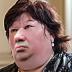 Portrait de Mme Boudin