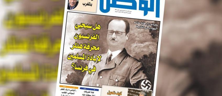 Choc: François Hollande apparaît en Adolf Hitler à la une du journal marocain Al Watan Al Ane