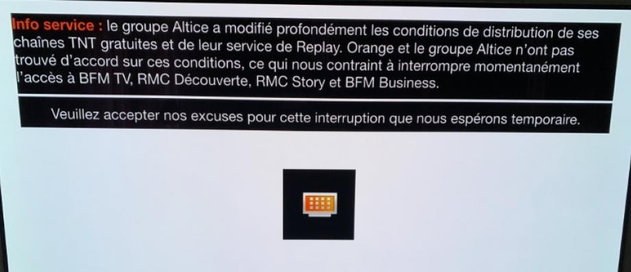 Rmc story replay