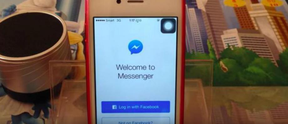 Devenu trop compliqué à utiliser et à comprendre, l'application Messenger, appartenant à Facebook, cherche à se simplifier