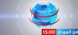 """Le Premier ministre libanais Saad Hariri a annoncé  la suspension pour des """"raisons matérielles"""" des activités de sa chaîne télévisée Future TV"""
