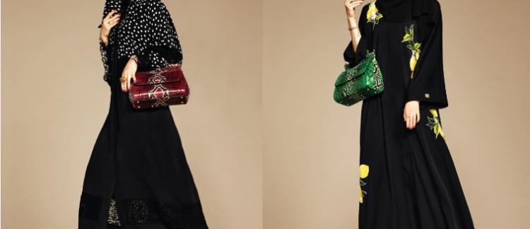 Mode  La maison de couture Dolce   Gabbana lance sa première collection de  voiles pour femmes musulmanes! 7916be495193