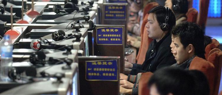 Site de rencontres chinois gratuit