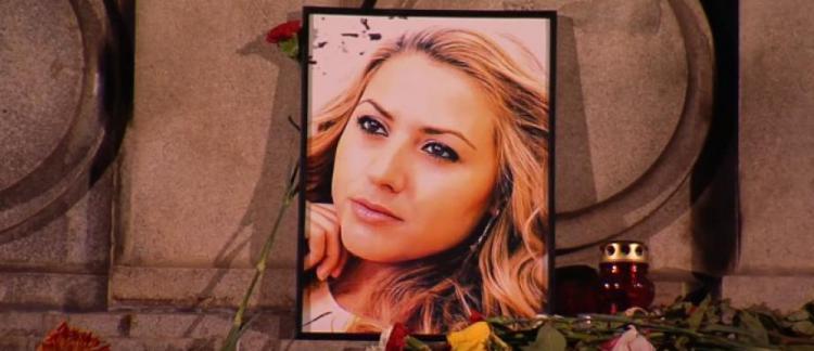 e5e3a8954309 Meurtre d une journaliste bulgare  Un suspect arrêté en Allemagne - Les  autorités ont exclu