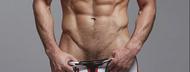 L homme le plus sexy videos sexe gay rencontre en mecs