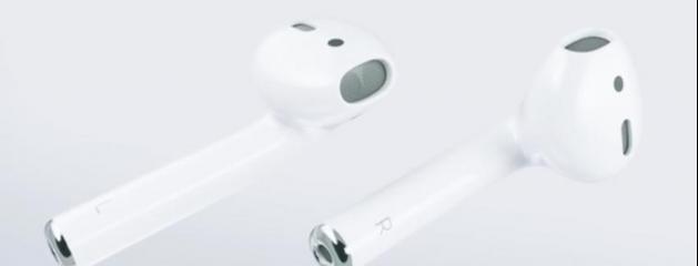 iphone 7 les nouveaux couteurs d 39 apple airpods sont ils dangereux pour la sant. Black Bedroom Furniture Sets. Home Design Ideas
