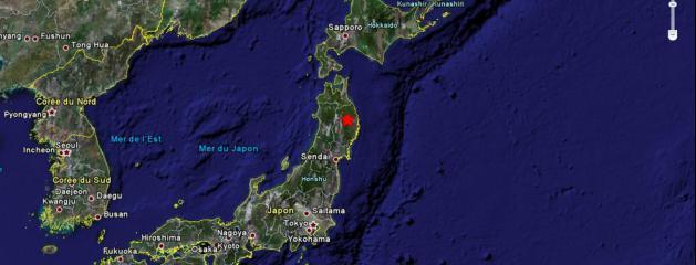 Terremoto en Japón de 7.4 con alerta de tsunami Seisme_japon1